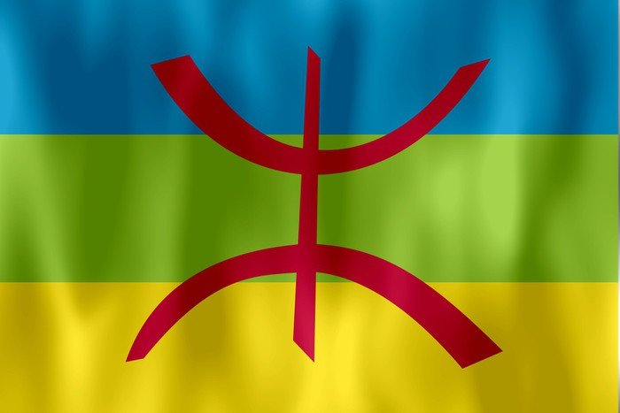 الأمازيغ