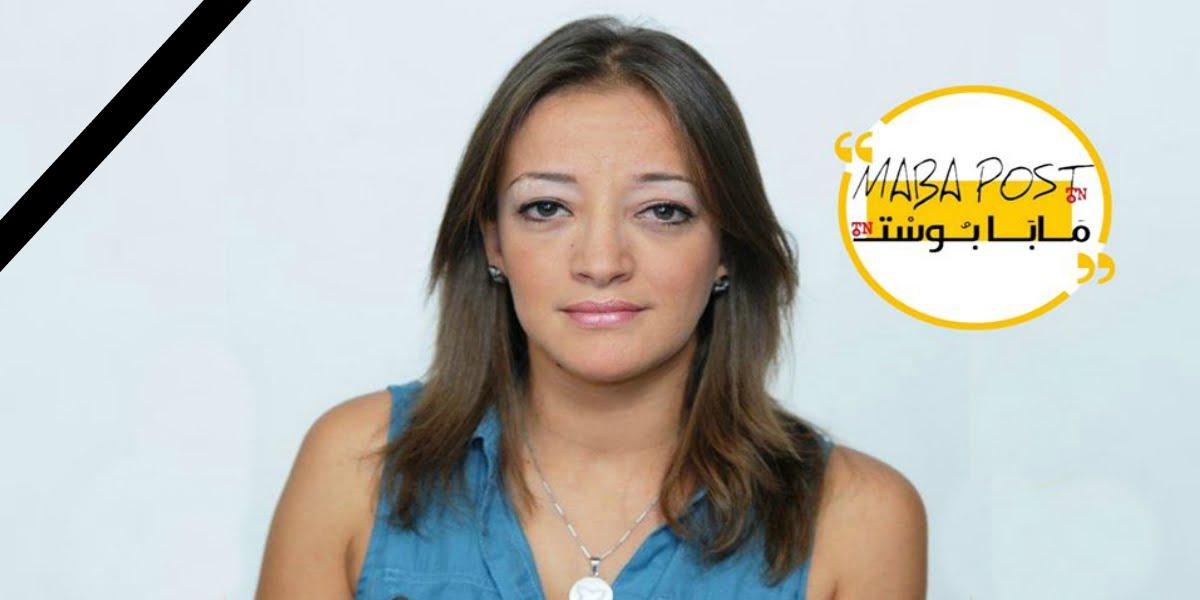 وفاة الإعلاميّة المغربيّة ليلى طرزايم بفيروس كورونا