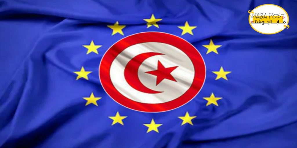 علم الاتحا دل الاوروبي يتوسطه علم تونس