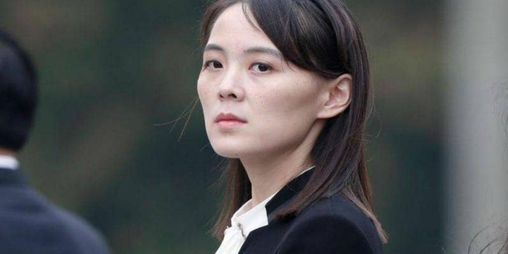 كيم يو جونغ هل هي خليفة لأخيها كيم جونغ أون؟