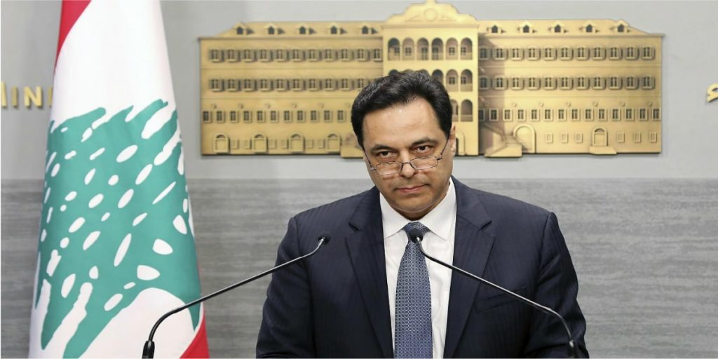 إنفجار بيروت الحكومة اللبنانيّة تتّجه نحو الإستقالة على رأسها حسان دياب