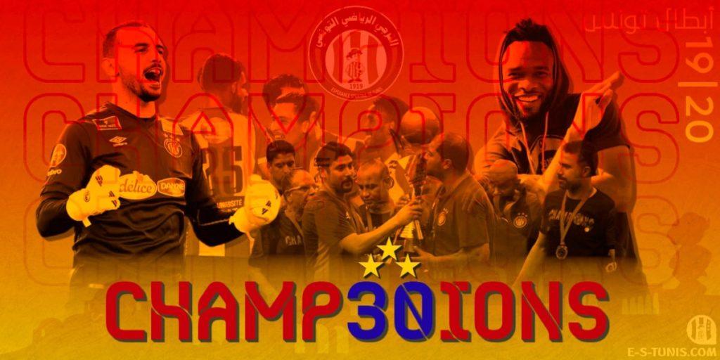 الترجي الرياضي التونسي بطل تونس للمرّة 30 منذ تاريخه