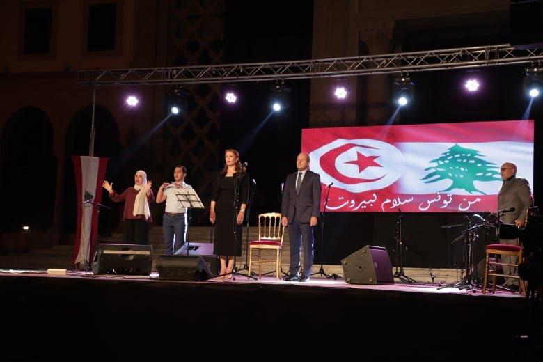 من تونس سلام لبيروت عنوان التظاهرة الثقافية التضامنيّة مع الشعب اللبنابي