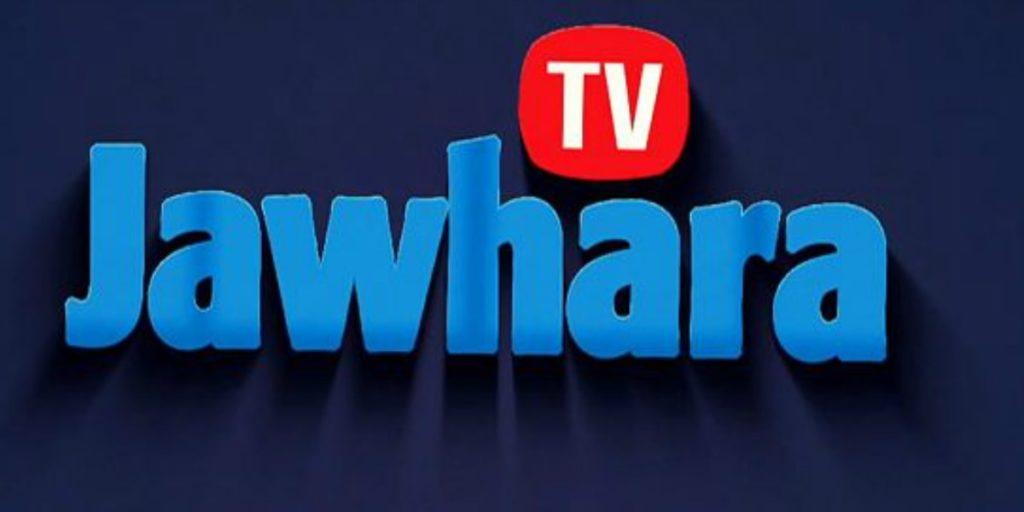 جوهرة أف أم - أوّل إذاعة تونسيّة خاصّة تتحوّل إلى مجال التّلفزيون