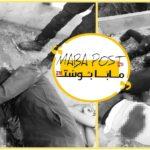 سوسة: عمليّة دهس تسفر عن مقتل عون حرس والقضاء على منفّذيها