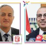 قمّة تونس الرّقميّة في نسختها الراّبعة بحضور رئيس الوزراء هشام المشيشي ووزير التّكنولوجيا الفاضل كريّم
