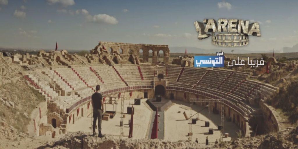 الحوار التّونسي تشرع في بثّ برنامج رياضي في لعبة التّحديات بعنوان L'ARENA