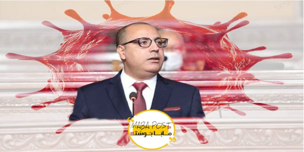 كلمة رئيس الحكومة هشام المشيشي حول التعامل مع جائحة كورونا