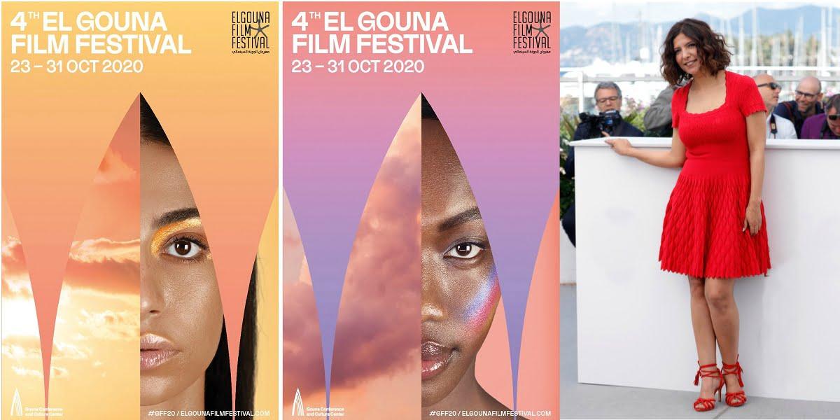 مهرجان الجونة السينمائي 2020 بإفتتاح تونسي للمخرجة كوثر بن هنيّة