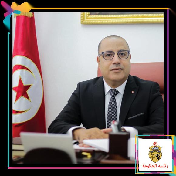 هشام المشيشي يفتتح قمّة تونس الرّقميّة
