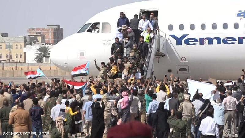 إنفجار بمطار عدن