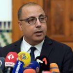 هشام المشيشي رئيس الوزراء التّونسي يكشف عن تحوير في التركيبة الحكومية الجديدة