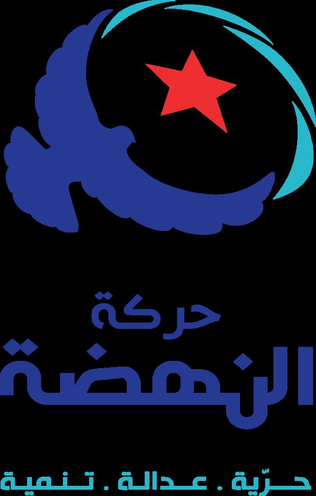 حزب حركة النهضة